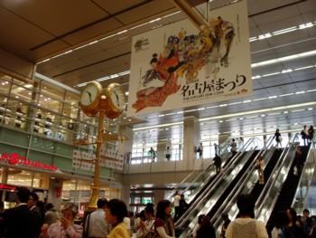 名古屋の旅 002.jpg